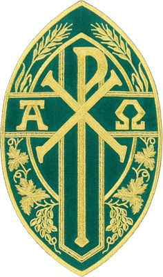 "Chi-Rho Christogram-Alpha and Omega- Green - Iron On Patch - Large 10.5""H"