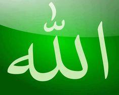 Explication des 99 noms parfaits de Allâh Dieu