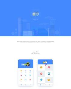 XI'FU-Version 4.0 on Behance