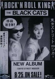 クリームソーダ '85 ブラックキャッツ & ビビアン アルバム発売予告宣伝チラシ 2点 おまけ付き BLACK CATS & VIVIENNE_BLACK CATS