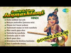 Latest Hindi and Punjabi Songs Lyrics with Full HD Video: Krishna Janmashtami HD…