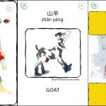 iPhone App:  Chinese for Munchkins https://itunes.apple.com/us/app/chinese-for-munchkins/id371389075?mt=8