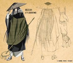 Nura Rise of the Yokai Clan Characters | 滑頭鬼之孫 平安京