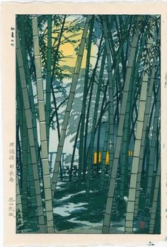 Shiro Kasamatsu - Japon - Bamboo in summer, 1954 Japan Illustration, Art Asiatique, Japanese Landscape, Japanese Bamboo, Art Japonais, Japanese Painting, Japan Art, Japan Japan, Japanese Prints