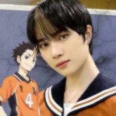 Nishinoya, Haikyuu, Kpop, Baby Icon, Real Anime, Gifs, Twitter Layouts, Bts Aesthetic Pictures, Cybergoth