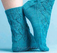 голубые носки 2