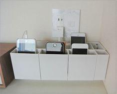 ごちゃつきがちなスマホの充電スペース。<br />昨年発売された無印良品の大人気収納グッズとダイソー商品で、わが家の充電ステーションが完成しました(^^♪
