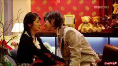 photo_256_1_1_no_21707_13 Korean Actresses, Korean Actors, Princess Hours, Goong, Memes, Dramas, Tv Shows, Scene, Ships