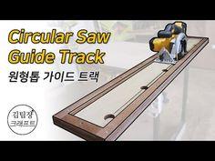 Circular Saw Track, Worm Drive Circular Saw, Compact Circular Saw, Sierra Circular, Circular Saw Reviews, Best Circular Saw, Cordless Circular Saw, Skill Saw Guide, Tool Board
