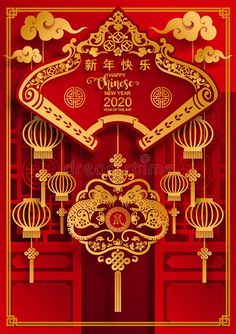 Happy chinese new year 2020 year of the rat. Happy chinese new year 2020 year of , Chinese New Year Dragon, Chinese New Year Party, Chinese New Year Poster, Chinese New Year Design, Chinese New Year Greeting, Happy Chinese New Year, Lunar New Year Greetings, Chinese New Year Pictures, Table Office