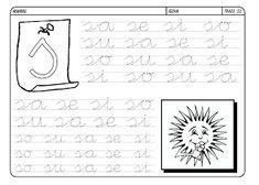 Grafismos de las letras - Secretos Marlove Diagram, Bullet Journal, Calligraphy, Math Equations, Words, Literacy Activities, Cursive Letters, Writing, Preschool Worksheets