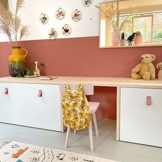 Ikea Hack Kids, Hacks Ikea, Ikea Kids Bedroom, Kids Bedroom Sets, Ikea Furniture Makeover, Diy Kids Furniture, Ikea Stuva, Play Corner, Big Boy Bedrooms