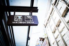 Flip Clock, Hair Designs, Interior Design, Home Decor, Nest Design, Decoration Home, Hair Models, Home Interior Design, Room Decor