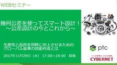 FY18Q1_webcast1129-JP