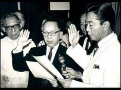 The last words of President Ferdinand Marcos to Cory Aquino
