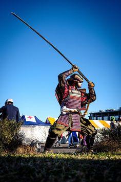 Oni Samurai, Fantasy Samurai, Samurai Weapons, Ninja, Japanese Design, Japanese Art, Lord Of War, World Of Warriors, Japanese Warrior