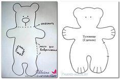 Картинки по запросу выкройки медведей