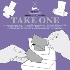 Take One (Packaging and Folding) by Laurence K. Withers http://www.amazon.com/dp/9057681145/ref=cm_sw_r_pi_dp_I03.vb1H9QA2N