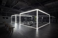 The Nike Studio Beijing