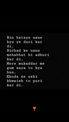 CuteBetu💔: Heart Touching Status in hindi One Love Quotes, Broken Love Quotes, Love Quotes Poetry, Secret Love Quotes, Shyari Quotes, Words Quotes, Life Quotes, Qoutes, Dear Diary Quotes