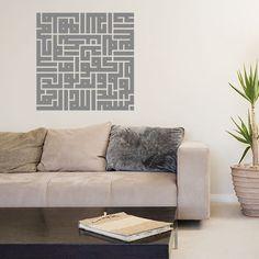 Islamic Quranic verse Ikhlas Calligraphy Wall by StunningWalls, $41.00