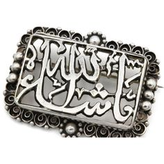 900 Silver Jerusalem Brooch, Arabic Calligraphy, Antique 1930s... ($95) via Polyvore featuring jewelry, brooches, antique brooches, silver jewelry, art deco brooch, initial jewelry and antique silver jewellery
