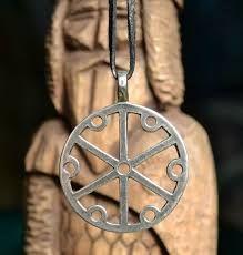 """Sacred Amulet of Peron - Gromovit Znaki or """"Thunder Marks"""""""