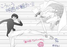 Cross-Over Image - Zerochan Anime Image Board Detective Conan Shinichi, Kaito Kuroba, Fangirl, Gosho Aoyama, Haikyuu, Amuro Tooru, Kaito Kid, Detektif Conan, Magic Hands