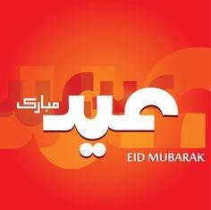 Modern Eid Greeting Card