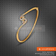 Add elegance to your ethnic attire with this classic #gold #diamond #bracelet from our all new #jewellery collection.