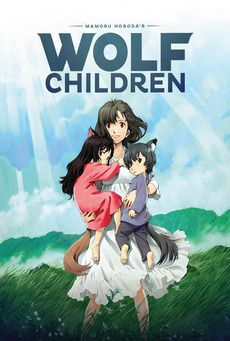 A ★★★★ review of Wolf Children (2012)