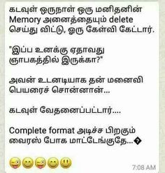 Tamil Joke Fb Sms Pinterest Tamil Jokes Jokes And Tamil Funny