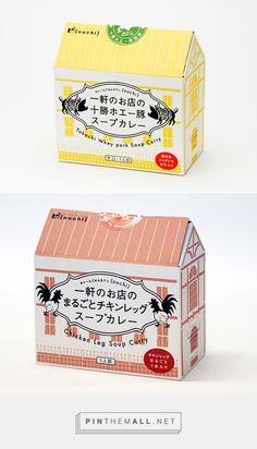 カレー&ごはんカフェ[ouchi] レトルトカレーパッケージ - エイプリル Two types of soup. Take-out packaging I think. PD