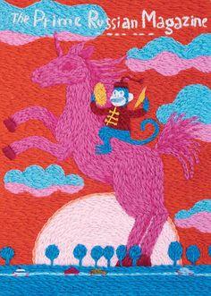 Broderie laine