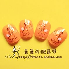 Aliexpress.com : Buy Small horse orange series of autumn and winter false nail finished products nail art from Reliable gel nail suppliers on Jessie's shop. $5.39