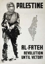 The Liberation Graphics Collection of Palestine Posters/Memory of the World (Nominated)