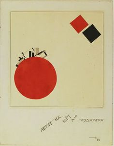 El Lissitzky Flying to earth from a distance (Suprematic-tale-about-two-squares) 1920, illustration
