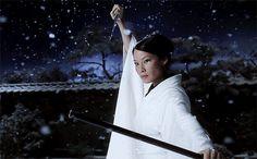 Wachu know about Oren Ishii