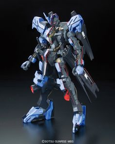 1/100 FULL MECHANICS GUNDAM VIDAR: Box Art + MANY NEW Big Size Official Images, Info Release http://www.gunjap.net/site/?p=316356