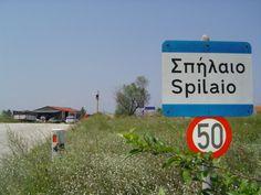 Spilaio, Evros Greece