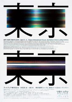 「ART FAIR TOKYO」 Visit this link for more information on poster design Poster Design, Graphic Design Posters, Graphic Design Inspiration, Layout Design, Design Art, Print Design, Typographie Fonts, Centre Pompidou Paris, Design Japonais