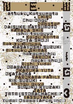 New Gig 3 - Osawa Yudai (Aroe Inc)