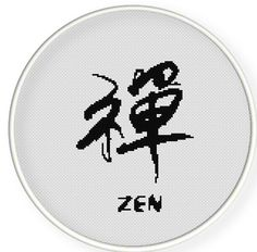 a chinese word 禅 (zen)Buy 4 get 1 free Cross stitch pattern by danceneedle on Etsy, $4.00