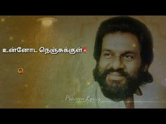 Old Song Download, Audio Songs Free Download, Mp3 Music Downloads, Full Movies Download, Download Video, Tamil Video Songs, Tamil Songs Lyrics, New Album Song, Album Songs