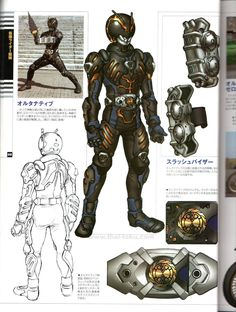Kamen/Knight Rider Advent Master/Knight Master