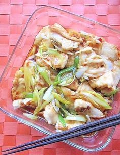Home Recipes, Asian Recipes, Ethnic Recipes, Restaurant Dishes, Cooking Instructions, Food Lists, Japanese Food, Side Dishes, Chicken Recipes