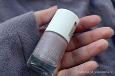 Catrice Ultimate Nail Lacquer Luxury Nudes 05 To The Nude Mood