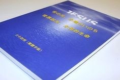 Japanese - Chinese bilingual Gospel of John 2010 Print [Paperback] What Is Bible, Gospel Of John, All Languages, Foreign Language, Chinese, Japanese, Videos, Prints, Japanese Language