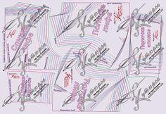 Электронная выкройка платья «татьянка-нью-лук» 40-52. Обсуждение на LiveInternet - Российский Сервис Онлайн-Дневников