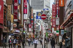 Here's my Tokyo itinerary for 4 days showing you the top-rated things to do and districts to visit. Discover Tokyo in 4 days with this itinerary. Tokyo Travel Guide, Japan Travel, Travel Guides, Japan Trip, Places To Travel, Places To Visit, Shibuya Tokyo, Hotels, U Bahn